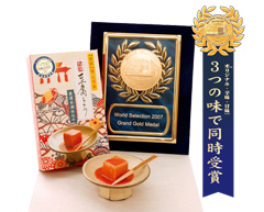 食品製造販売事業 〜食品製造工場・植物工場〜